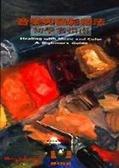 音樂與色彩療法:初學者指南