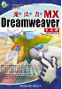 Dreamweaver MX(中文版)魔法書