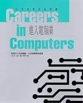 進入電腦業