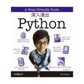 深入淺出Python