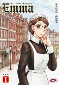 Cover of Victorian Romance Emma 1