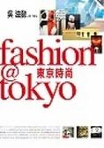 Fashion @ Tokyo東京時尚