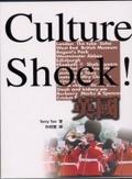 Culture Shock!英國