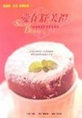 愛在舒芙禮:瑞華餐廳的愛情與美食