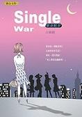 Single war