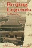 Beijing legends