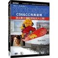 The Adobe Photoshop CS6&CC完美呈現:頂尖數位攝影師秘技大公開!