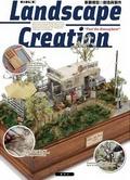 景觀模型の創造與製作
