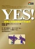 Yes!:銷售之神基特瑪的不敗鐵則