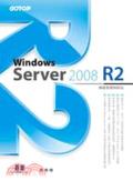 Windows Server 2008 R2:網路管理與架站