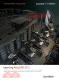 Learning autodesk AutoCAD 2012