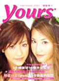 Yours hair mook變髮美人