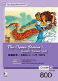 歌劇故事:杜蘭朶公主、卡門、阿伊達