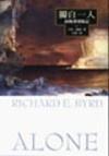 獨自一人:南極洲歷險記