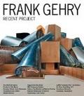 フランク.ゲーリー最新プロジェクト