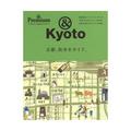 &Premium &Kyoto
