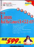 精通Linux入門、管理與應用:Red Hat Linux 6.X + CLE 0.9
