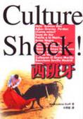 Culture Shock!西班牙