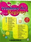 Windows Me Registry