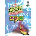CGI自學應用手冊