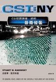 CSI犯罪現場:紐約:暴雨侵襲