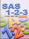 SAS 1-2-3