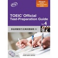 TOEIC official test-preparation guide. : 多益測驗官方全真試題指南. IV