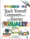 學習電腦的第一本書