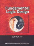Fundamental logic design