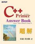 C++ Primer習題解答