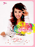 J1 English book