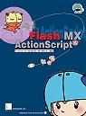嗯!Flash MX & ActionScript我也會