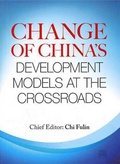 Change of China's Development Models at the Crossroads