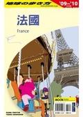 法國2009-2010