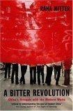 """""""A Bitter Revolution"""""""
