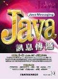 Java訊息傳遞