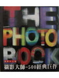 攝影大師:500經典巨作