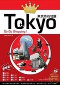東京時尚地圖:明星造型師私房採購行程全紀錄