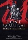 The Lone Samurai