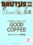 Happiness Comes From GOOD COFFEE