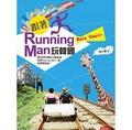 跟著Running Man玩韓國