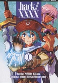 .hack//XXXX Vol. 1