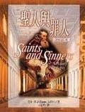 聖人與罪人:教宗的故事