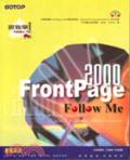 FrontPage 2000 Follow Me