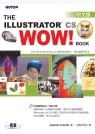 The Illustrator CS Wow! Book中文版