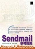 Sendmail參考指南