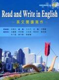 英文閱讀寫作