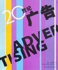 20 世纪广告/Twentieth-Century advertising