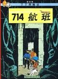 714航班