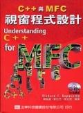 C++與MFC視窗程式設計